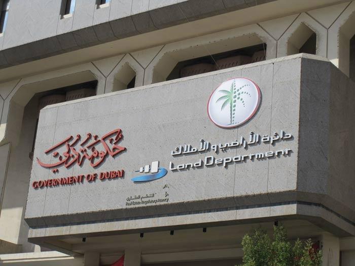 Dubai Company Register | Steps To Get A Business License
